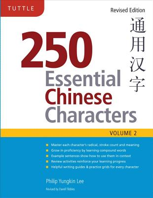 250 Essential Chinese Characters, Volume 2 - Lee, Philip Yungkin, and Tibbles, Darell (Revised by)