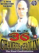 36 Chambers of Shaolin