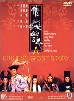A Chinese Ghost Story [WS] - Ching Siu Tung