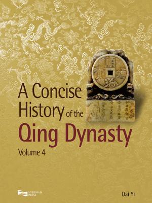 A Concise History of the Qing Dynasty - Dai, Yi, and Enrich Professional Publishing (Editor)