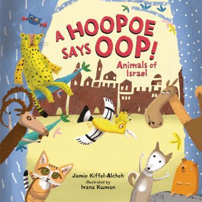 A Hopoe says OOP!: Animals of Israel - Kiffel-Alcheh, Jamie