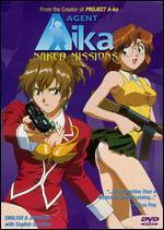 Agent Aika: Naked Mission