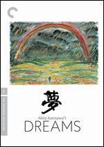 Akira Kurosawa's Dreams [Criterion Collection] [2 Discs]
