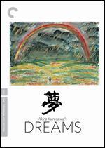 Akira Kurosawa's Dreams [Criterion Collection] [2 Discs] - Akira Kurosawa