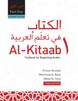 Al-Kitaab Fii Tacallum Al-Carabiyya: A Textbook for Beginning Arabicpart One, Third Edition, Student's Edition [with DVD] - Brustad, Kristen, and Al-Batal, Mahmoud, and Al-Tonsi, Abbas