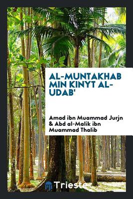 Al-Muntakhab Min Kinyt Al-Udab' - Jurjn, Amad Ibn Muammad