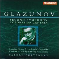 Alexander Glazunov: Second Symphony; Coronation Cantata - Dmitri Stepanovich (bass); Ludmila Kuznetsova (mezzo-soprano); Olga Lutsiv-Ternovskaya (soprano);...
