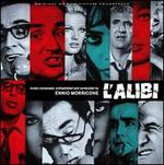 Alibi [Original Motion Picture Soundtrack] [Limited Edition Green Vinyl]