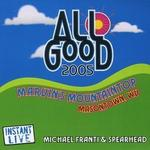 All Good Music Festival 2005