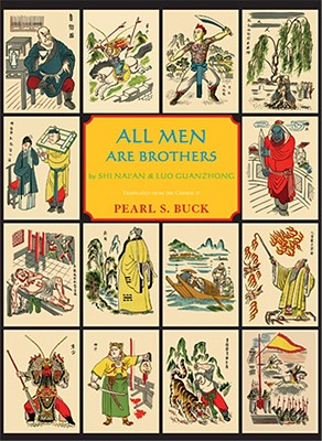 All Men Are Brothers - Buck, Pearl S