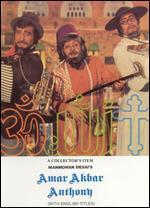 Amar Akbar Anthony -