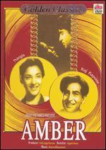 Amber - Jayant Desai