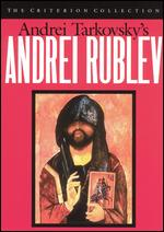 Andrei Rublev [Criterion Collection] - Andrei Tarkovsky