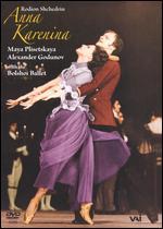 Anna Karenina (Bolshoi Ballet) - Margarita Pilikhina