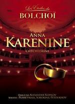 Anna Karenina - Margarita Pilikhina