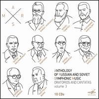Anthology of Russian Music, Vol. 3: Oratorios and Cantatas - Adelina Kozlova (soprano); Alexander Vedernikov (bass); Alexei Maslennikov (tenor); Evgeni Vladimirov (bass);...