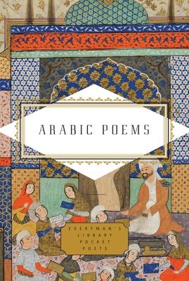 Arabic Poems - Hammond, Marle (Editor)
