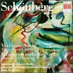 Arnold Schonberg: Verklarte Nacht Op. 4/Kammersymphonie Nr. 2 Op. 38