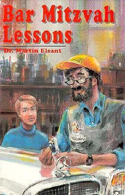 Bar Mitzvah Lessons - Elsant, Martin