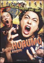 Battle League Horumo