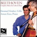 Beethoven: Complete Music for Cello & Piano