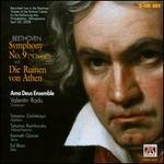 Beethoven: Symphony No. 9; Die Ruinen von Athen