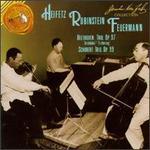 """Beethoven: Trio Op. 97 """"Archeduke""""; Schubert: Trio Op. 99"""