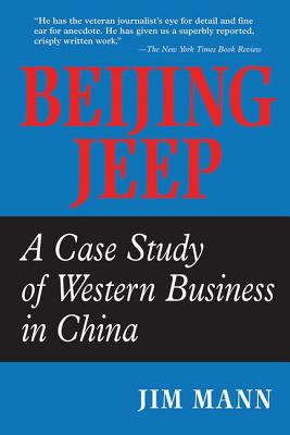 Beijing Jeep - Mann, Jim