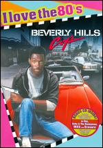 Beverly Hills Cop [I Love the 80's Edition] - Martin Brest