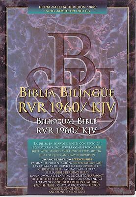 Bible KJV Bilingual Blk T/I Il - Broadman & Holman Publishers (Creator)