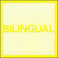 Bilingual - Pet Shop Boys