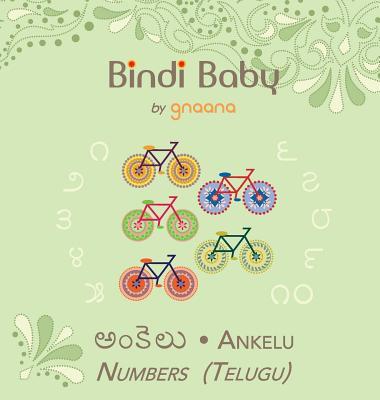 Bindi Baby Numbers (Telugu): A Counting Book for Telugu Kids - Hatti, Aruna K, and Armstrong, Kate (Illustrator), and Boppana, Krishna Rao (Translated by)