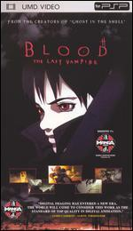 Blood: The Last Vampire [UMD]