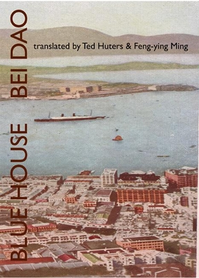 Blue House - Dao, Bei, and Huters, Ted (Translated by), and Ming, Feng-Ying (Translated by)