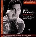 Boris Tishchenko: Symphony No. 5