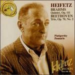 Brahms: Quintet, Op. 111/Beethoven: Trio, Op. 70, No. 2