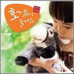 Breathing Joy: Korean Children's Songs, Vol. 3