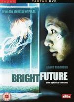Bright Future - Kiyoshi Kurosawa