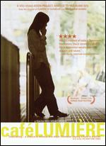 Cafe Lumiere - Hou Hsiao-Hsien
