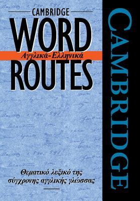 Cambridge Word Routes Anglika-Ellinika - McCarthy, Michael