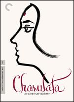 Charulata [Criterion Collection] - Satyajit Ray