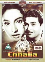 Chhalia - Manmohan Desai