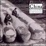 China: Music of the Pipa