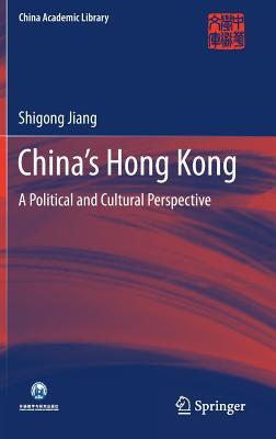 China's Hong Kong: A Political and Cultural Perspective - Jiang, Shigong