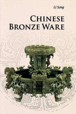 Chinese Bronze Ware - Li, Song