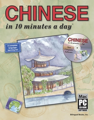 Chinese in 10 Minutes a Day - Kershul, Kristine K, M.A.