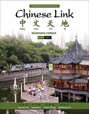 Chinese Link: Beginning Chinese, Traditional Character Version, Level 1/Part 1 - Wu, Sue-Mei, Professor, and Yu, Yueming, and Zhang, Yanhui