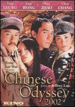 Chinese Odyssey