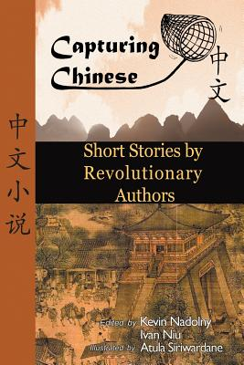 Chinese Short Stories by Revolutionary Authors: Part 1: Read Chinese Literature with Detailed Footnotes, Pinyin, Summaries, and Audio - Nadolny, Kevin John (Editor), and Niu, Ivan (Editor)