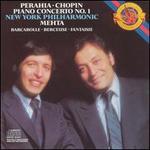 Chopin: Piano Concerto No. 1
